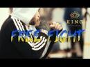 Free Fight (Фри Файт). Кубок Украины . Фитнес центр King. Харьков