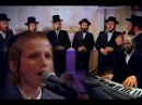 Adir Bamarom - Meshorerim Choir - Child Soloist Avrum Cheim Green אדיר במרום - משוררים - ילד הפלא