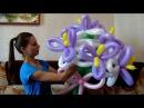 Мастер-класс Как сделать БУКЕТ ЛИЛИЙ из шариковA bouquet of flowers of balloons