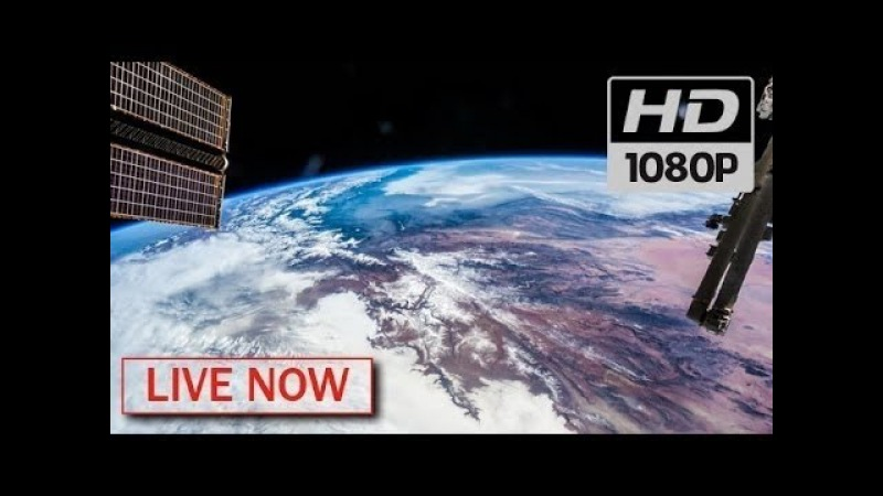 NASA Live Earth From Space HDVR ♥ ISS LIVE FEED AstronomyDay2018 Subscribe now