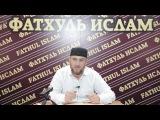 Интересный рассказ про должника Абдуллахаджи Хидирбеков Фатхуль Ислам