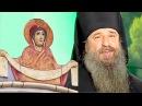 Беседы с батюшкой Покров Пресвятой Богородицы Архим Мелхиседек Артюхин