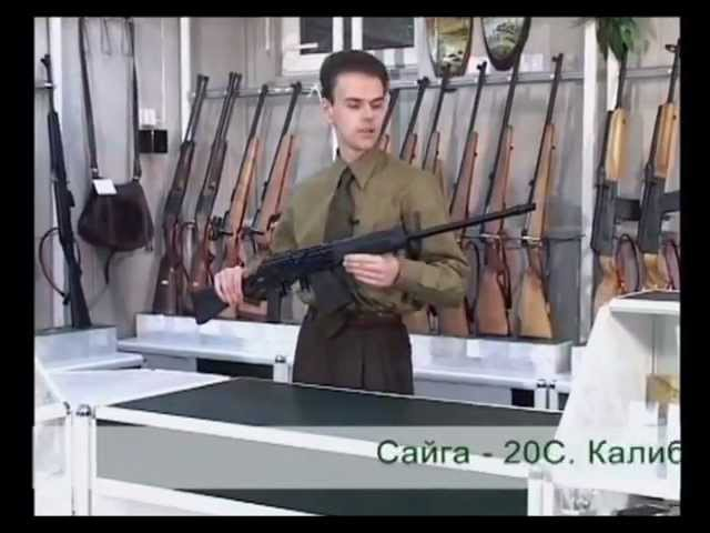 Русское оружие Выбор Оружия. Часть 1. Russian hunting weapons. The choice. heccrjt jhe;bt ds,jh jhe;bz. xfcnm 1. russian hunting