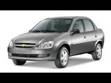 Chevrolet Classic Advantage