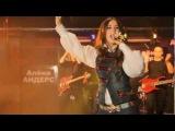 Алёна Андерс - Пацан (официальное видео)