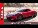 Tesla Roadster 2020   Обзор от AUTO WORLD. RU
