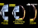 Ping Pong vs Harder Better Faster Stronger - Armin Van Buuren amp Hardwell vs Daft Punk Vocal Edi