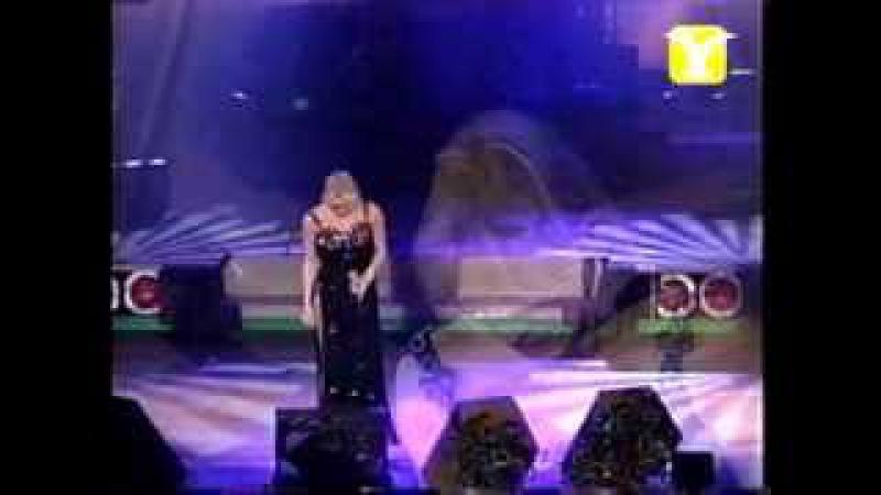 Yuri, Detrás de Mi Ventana, Festival de Viña 1995