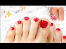 FUGLY to FAB My Foot Care Routine