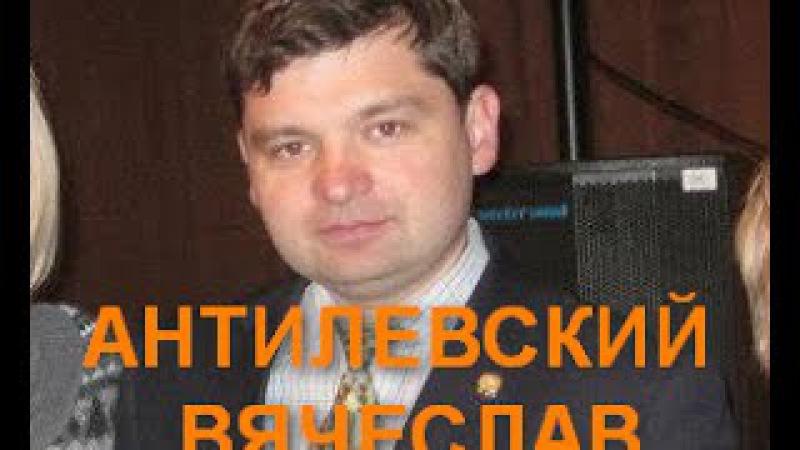 Антилевский В: Реабилитация ЖКТ (лекция на курсах по нутрициологии , март 2015)