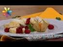 Кушать сырники и не поправляться! Рецепт от Аниты Луценко – Все буде добре. Выпу ...