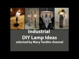 Настольные лампы и люстры в стиле индастриал и стимпанк подойдут для интерьера лофта или квартиры холостяка.