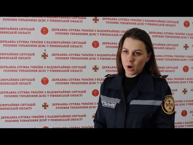 Поради рятувальників як уникнути переохолодження та обмороження