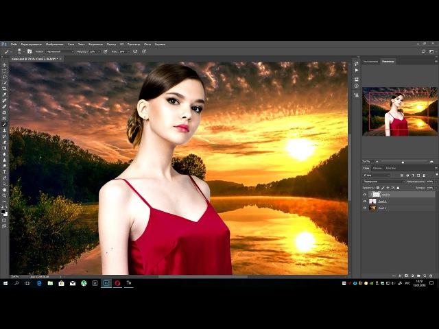Фотоколлаж в фотошопе (Photoshop)