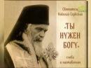 Слово о вере Краснодар Что посмотреть и почитать полезного для души