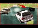 УГРОБИЛИ! BMW X5 ПРОТИВ ГЕЛИК НА ОФФРОАД ТРАССЕ - CRMP