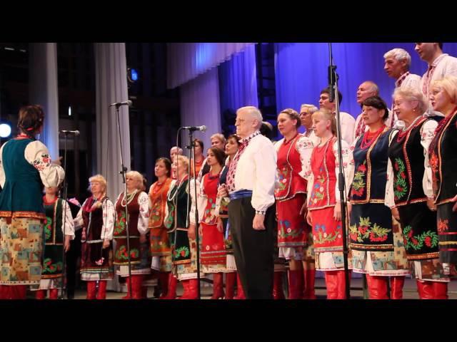Хор украинской песни Червона калина (РнД). Яблунi кличуть мене (26.05.2013)