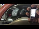 Автозапуск на Ford Excursion. Как заводить или глушить машину с помощью сигнализаций С ...