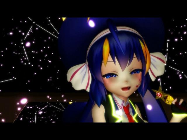 【Vocaloid カバー x MMD】【Otomachi Una V4】 - World Is Mine
