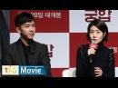 이승기·심은경·강민혁 '궁합' 제작보고회 Q A Lee Seung Gi The Princess and the Matchmaker 연우진 최우식