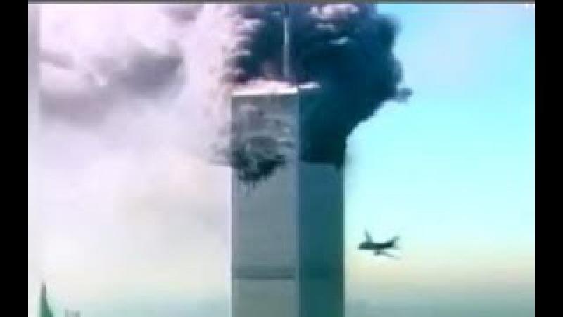 Прорвалась правда! Трамп Взрыв башен близнецов устроили спецслужбы США!