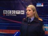 В Костромской области возбуждено уголовное дело о переселении жителей аварийны...