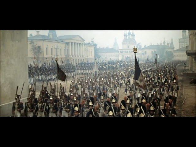 Французы в Москве Война и мир