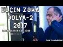 Elcin Zeka - Dolya-2 (Yeni 2017)
