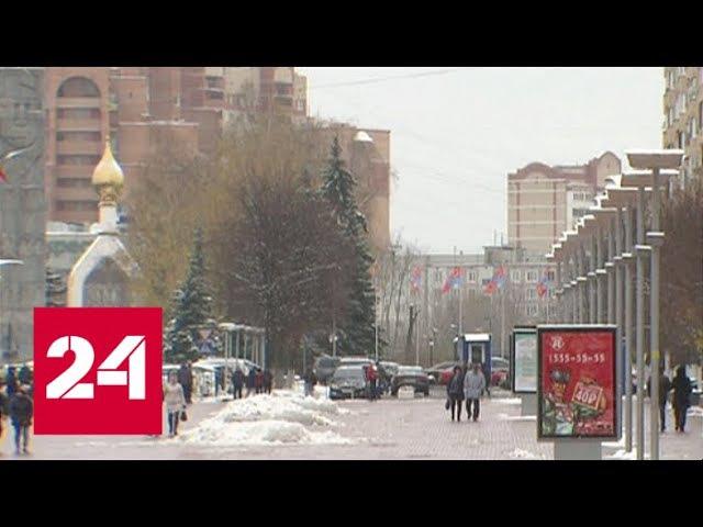Подмосковная Ирония судьбы: некиношная путаница в Балашихе - Россия 24