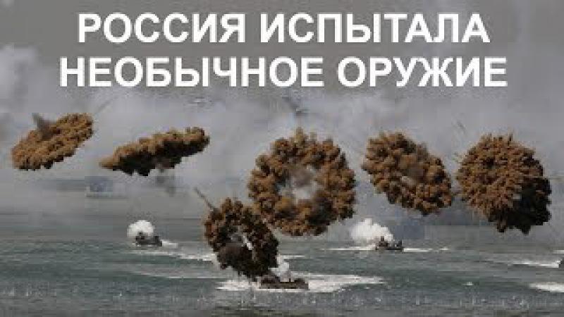 ШОЙГУ ОТКЛЮЧИЛ НАТО: «ТОМАГАВКИ» НЕ ВЗЛЕТЯТ | сирия война новости электромагнитное оружие россии рэб » Freewka.com - Смотреть онлайн в хорощем качестве