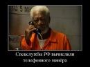 МАЛЬЦЕВ Новости в 21 00