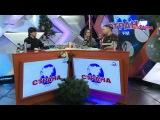 Страна FM Дмитрий Колдун (2018)
