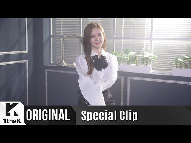 Special Clip(스페셜클립): MIGYO(미교) _ Nevertheless(잊어도 그것이)