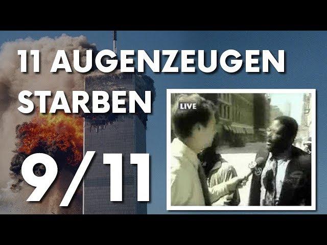 9/11 - 11 AUGENZEUGEN STARBEN | FAKTEN FRIEDEN FREIHEIT