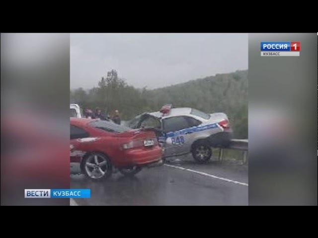 В Кузбассе произошло жёсткое ДТП с автомобилем ДПС