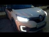 Renault Kaptur Extreme сравнение оптики LED и линзованного галогена. Видео 1