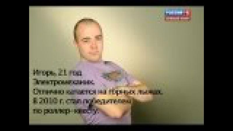 Битва хоров. Екатеринбург. Визитка
