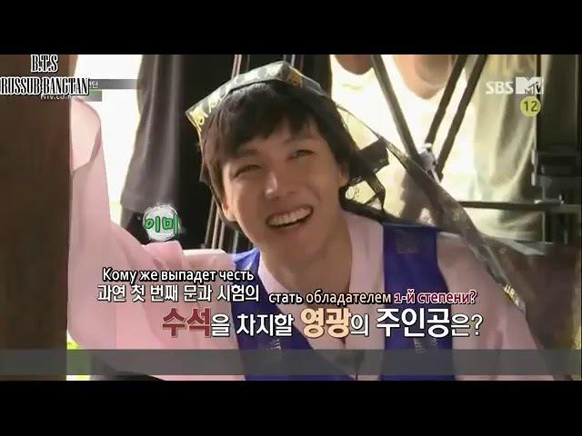 [RUS SUB] MTV Rookie King Channel Bangtan. Ep. 3