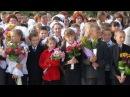 5 А класс1 часть, 2012 год, Даниловская средняя школа им. А.С. Макаренко