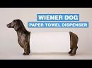 Wiener Dog Paper Towel Dispenser