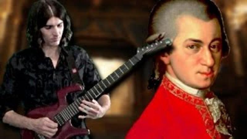The Marriage of Figaro Mozart Dan Mumm Classical Metal Electric Guitar