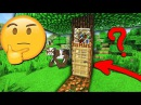 Майнкрафт: Секретный Дом / БАЗА - Как построить МЕХАНИЧЕСКИЙ ДОМ в Minecraft Троллинг Постройка