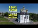 День Чернігова! У нашого міста славне минуле і величне майбутнє!
