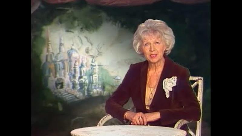 В мире сказок и приключений – тетя Валя, Ноки (телепередача полностью от 8.09.1989)