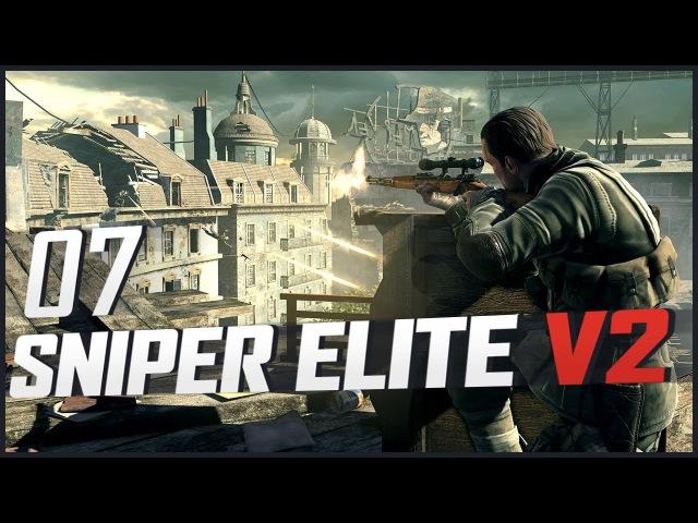 Опернплац ч.1 ► Прохождение Sniper Elite V2 ► 7