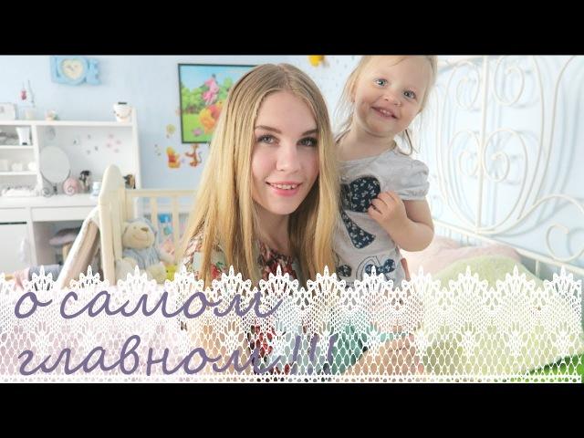 Прививки / Прокол ушей ребенку / Переход на общий стол и меню в 2 года | PolinaBond
