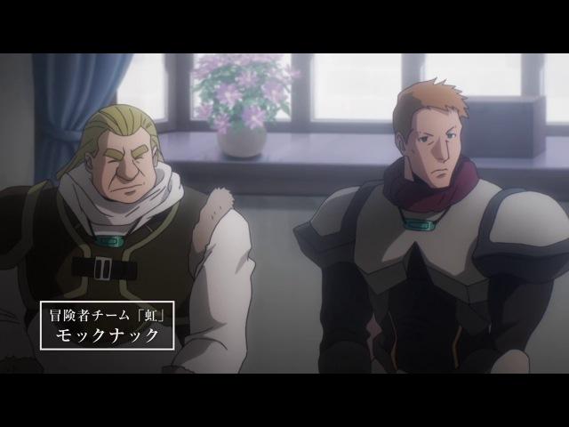(BDRip) Повелитель - 11 серия [AniDUB]