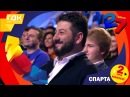 Концерт чемпионов высшей лиги КВН – команды «Спарта Номад» в г. Павлодар