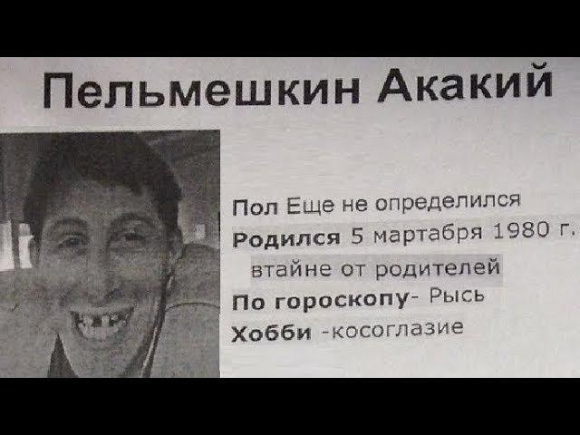 Лютые вакансии и работники. Должность - Втащить Игорю в ухо - зарплата 1500 рублей