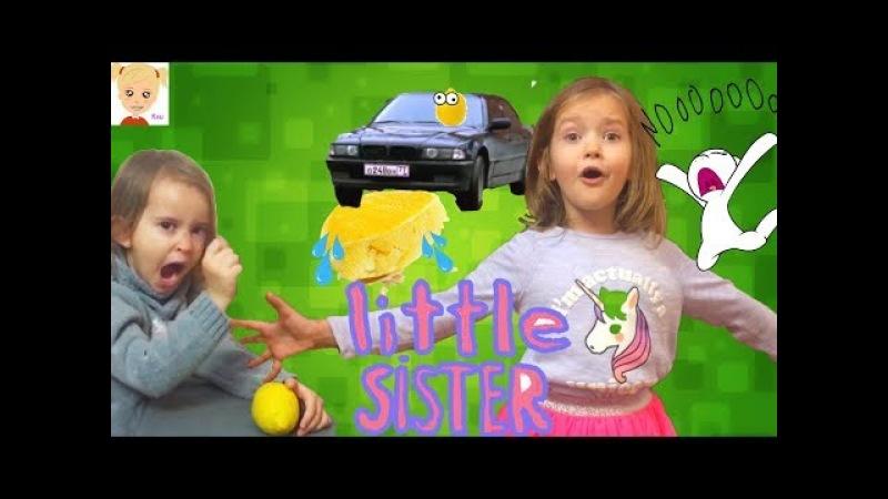 Младшая сестра плюсы и минусы и Димон мем Лимон Ксю Ларионова 5